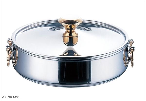 ニュー電磁ちりしゃぶ鍋 24cm