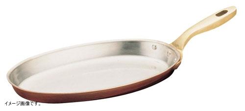 銅小判フライパン 32cm 3404-0320 5784aq