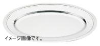 SW18-8 モンテリー小判皿 (魚皿兼用)40インチ