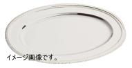 SW18-8 菊渕小判皿 (魚皿兼用)48インチ