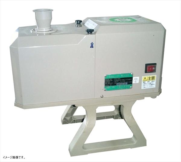 シャロットスライサー OFM-1004 (1.7mm刃付) 60Hz