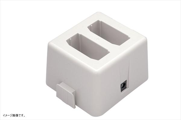 ワンタッチコールシステム小型充電スタンド WCH-2