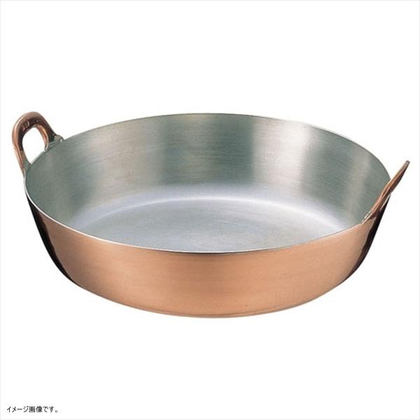 TKG 銅 揚鍋 51cm AAG08051
