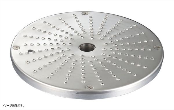 ロボクープCL-52D・50E用刃物円盤 パルメザングレーター盤
