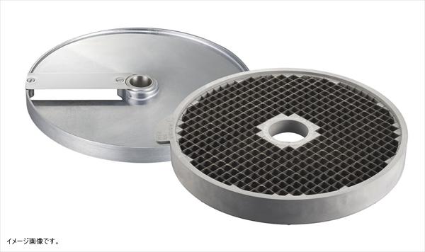 ロボクープCL-52D・50E用刃物円盤 ダイシンググリッド8×8mm