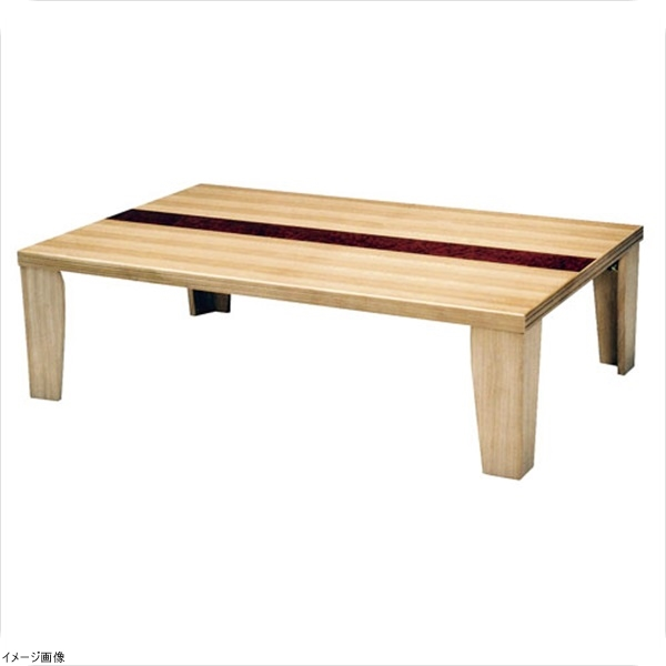 安い 激安 プチプラ 高品質 座卓 アテネ 折脚 メーカー直売 R-15-48