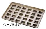 シリコン加工 ホール型天板 (30ヶ取)