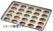 シリコン加工 玉子型 天板 大(25ヶ取)