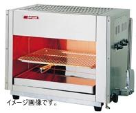 アサヒ 上火式グリラー SG-650H 13A
