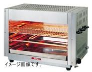 ガス赤外線上火式グリラーシングルタイプ AS-831 LPガス
