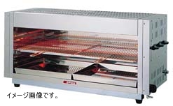 ガス赤外線上火式グリラーワイドタイプ AS-8360 LPガス