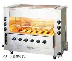 ガス赤外線同時両面焼グリラー ニュー武蔵 SGR-N90(大型)13A