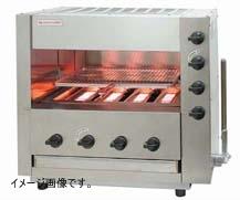 ガス赤外線同時両面焼グリラー 「武蔵」 SGR-44EX LPガス