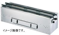 木炭用コンロ 600×240×H165mm
