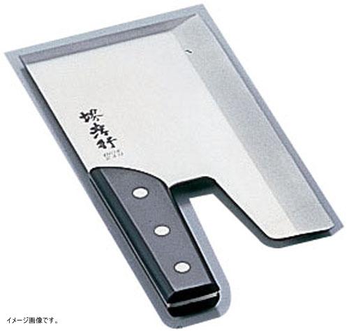 堺孝行 イノックス 麺切 24cm