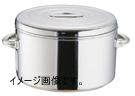 モモ 18-8 ライスジャー(保温食缶)2升用