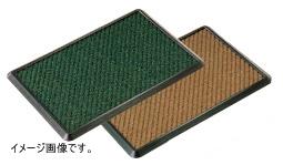 山崎産業 消毒マット セット (#12) ブラウン