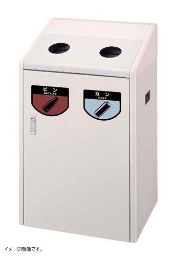 山崎産業 ゴミ箱 リサイクルボックス RB-K500 W 約25Lx2台 YW-125L-ID