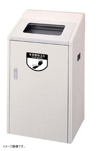 山崎産業 ゴミ箱 リサイクルボックス RB-K500 S 約60L YW-126L-ID