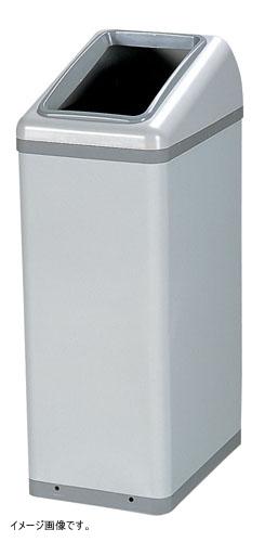 山崎産業 ゴミ箱 リサイクルボックス 約40L EK-360 L-1 YW-127L-ID