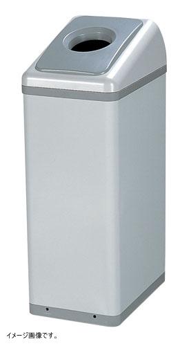 山崎産業 ゴミ箱 リサイクルボックス 約40L EK-360 L-2 YW-128L-ID