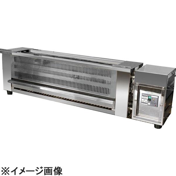 カジワラキッチンサプライ 電気式焼き鳥器 KYT-600N (DYK8201)