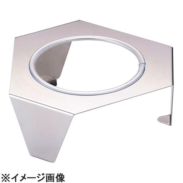 ステンレスサラダボールスタンド1穴 小用 (NKT3702):スタイルキッチン