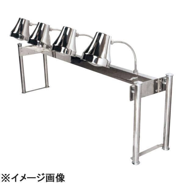 清水食器 ヒートランプウォーマー(4灯) BJ604 (NUO2401)