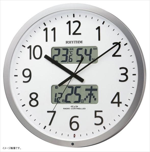 リズム時計 電波 掛け時計 アナログ プログラム カレンダー 403SR 【 24回 プログラム チャイム 機能 】 オフィス 銀色 RHYTHM 4FN403SR19