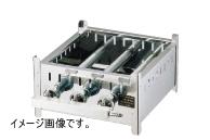 SA18-0 業務用角蒸器専用ガス台 33cm用 12・13A
