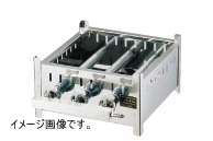 SA18-0 業務用角蒸器専用ガス台 45cm用 12・13A