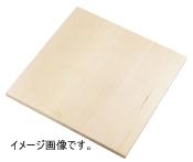 SA木製麺台 小