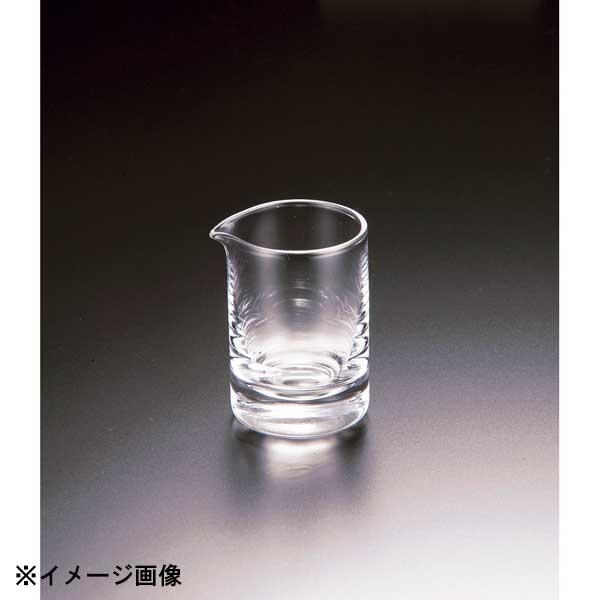 ガラス製ミルクピッチャー スーパーセール #800 贈答品 スキ 6ヶ入 小