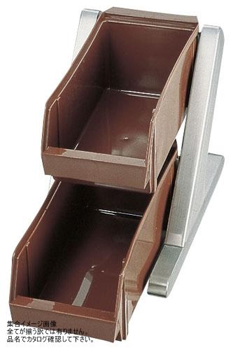 SA18-8 デラックス オーガナイザー 2段1列(2ヶ入) ブラウン
