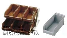 SA18-8 デラックス オーガナイザー 2段3列(6ヶ入) グレー