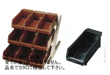 SA18-8 デラックス オーガナイザー 3段3列(9ヶ入) ブラック