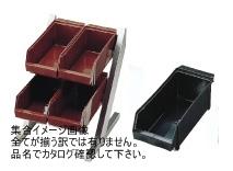 SA18-8 コンパクトオーガナイザー 2段2列(4ヶ入)ブラック
