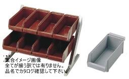 SA18-8 コンパクトオーガナイザー 2段4列(8ヶ入)グレー