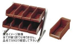 SA18-8 コンパクトオーガナイザー 2段4列(8ヶ入)ブラウン