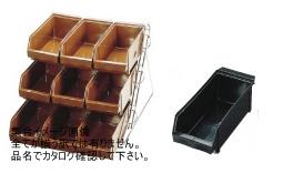 SAスタンダード オーガナイザー 3段3列(9ヶ入)ブラック