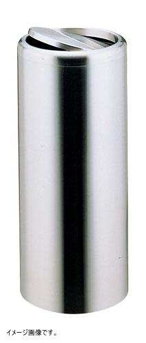 TKG ダストボックス SRB-250 ZDS11