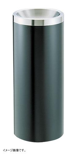 TKG スモーキングスタンドACS-250 ZSM06
