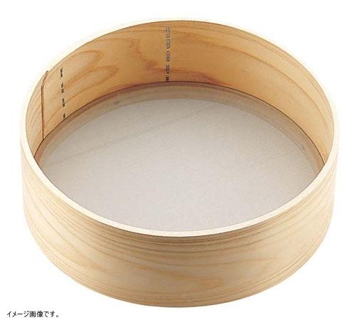 訳あり商品 TKG NEW ARRIVAL 木枠 粉フルイ 細目 9寸 BKN1902 40メッシュ