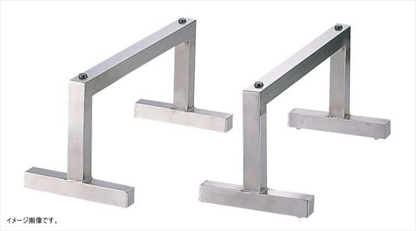 TKG ステンレス まな板用脚(2ヶ1組) 35cm AMNF402