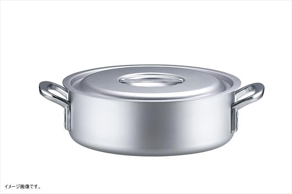 TKG アルミニウム 外輪鍋 60cm 5-0029-0313