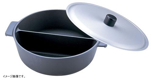 アルミ鍋のなべ 二槽式フッ素加工(蓋付) 27cm