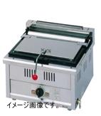 ガス 餃子焼器 MGZ-046 LPガス