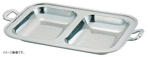 UK18-8 バロン角チェーフィング用 フードパンダブル 16インチ