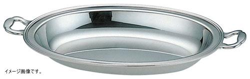 UK18-8 バロン小判チェーフィング用 フードパン深型 151/2インチ
