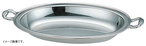 UK18-8 バロン小判チェーフィング用 フードパン深型 20インチ